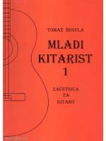 Guitar Textbook DZS MLADI KITARIST 1